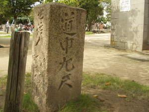 寿公園1.JPG